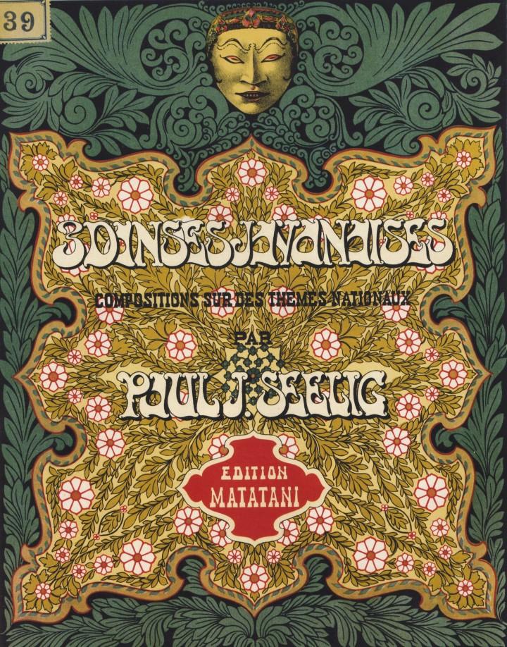 Cover of Trois danses javanaises