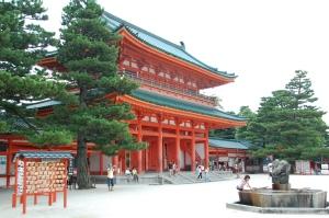 Kuil Heian