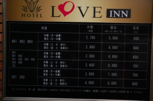Daftar tarif djam2annja »Love Inn«