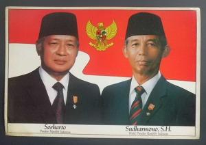 Soeharto-Sudarmono