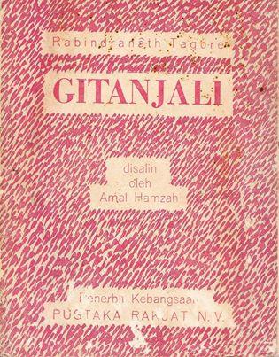 Gitanjali karja Rabindranath Tagore