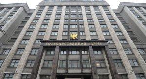 Gedung Duma di Moskow