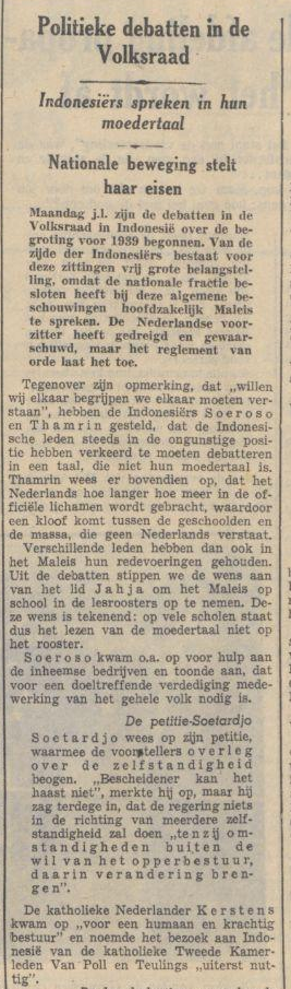 Salah satu berita tentang niat menggunakan bahasa Melajoe dalam sidang de Volksraad
